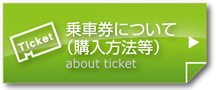Ticketing (how to purchase tickets, etc.)