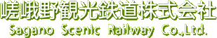 Sagano Scenic Railway Co.,Ltd.