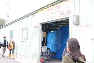 トロッコおじさんのレンタサイクル工事中のお知らせ(嵯峨野観光鉄道)